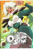 Outlaw Star: DVD Collection 2 (DVD)