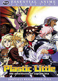 Plastic Little: The Adventures of Captain Tita (DVD)