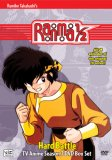 Ranma 1/2 Hard Battle Box Set (DVD)