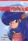 Ranma 1/2 Outta Control Box Set (DVD)