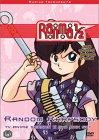 Ranma 1/2 Random Rhapsody Box Set (DVD)