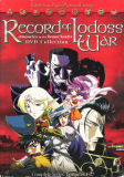 Record of Lodoss War: Chronicles of the Heroic Knight (DVD)