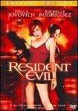 Resident Evil (DVD)