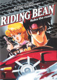 Riding Bean (DVD)