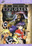 Ruin Explorers: Quest for the Ultimate Power (DVD)