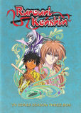 Rurouni Kenshin TV: Season Three Box (DVD)