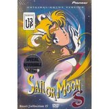 Sailor Moon S: Heart Collection IV (DVD)