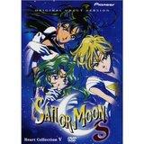 Sailor Moon S: Heart Collection V (DVD)