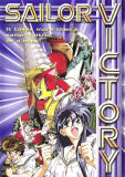 Sailor Victory (DVD)