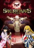 Sakura Wars: The Movie (DVD)