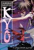 Samurai Deeper Kyo: Perfect Collection (DVD)