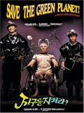 Save the Green Planet (DVD)