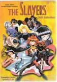 Slayers DVD Collection, The (DVD)