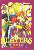 Slayers Movie Box Set (DVD)