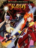 Slayers: The Complete First Season, The (DVD)