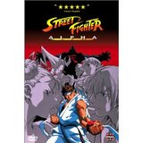 Street Fighter Alpha: The Movie (DVD)