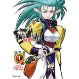 Tenchi Muyo! Ryo Ohki: 1- Here Comes the Bride! (DVD)