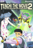 Tenchi the Movie 2: The Daughter of Darkness (DVD)