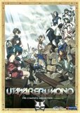 Utawarerumono: The Complete Collection (DVD)