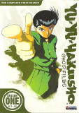 Yu Yu Hakusho Ghost Files: The Complete First Season (DVD)