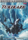 Yukikaze: Complete Collection -- Anime Legends (DVD)