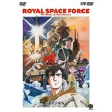 Royal Space Force: The Wings of Honneamise (HD DVD)