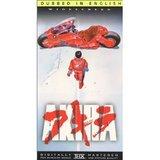 Akira (VHS)