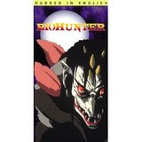Biohunter (VHS)