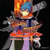 Breath of Fire III Original Soundtrack (Akari Kaida & Yoshino Aoki)