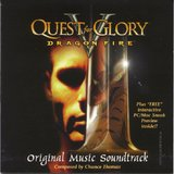 Quest For Glory V: Dragon Fire: Original Music Soundtrack (Chance Thomas)