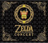 Legend of Zelda 30th Anniversary Concert Limited Edition, The (Koji Kondo)