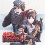 Video game soundtrack (Senjou no Valkyria Original Soundtrack)