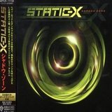 Shadow Zone (Static-X)