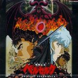 Berserk Original Soundtrack (Various)